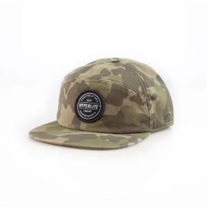 Кепка Hyperlite  Hunter Hat CAMO