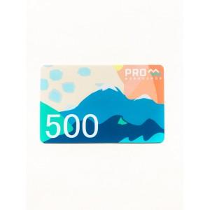 Подарунковий скртифікат 500грн